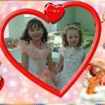 Петайкина Алена 8 лет