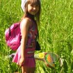 Мелехина Юля 7 лет.