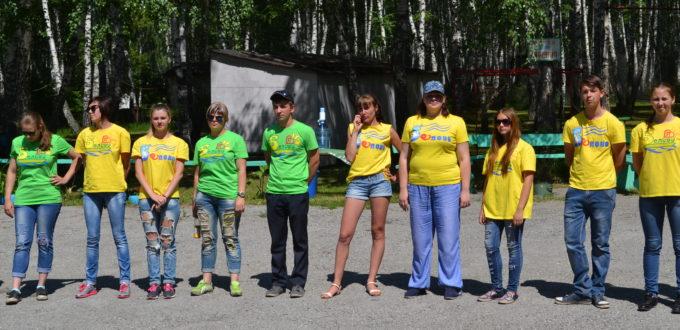 Большая встреча молодежи (2)
